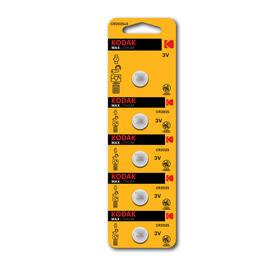 blister-kodak-cinco-pilas-boton-litio-ultra-2025-perforado-5-unidades